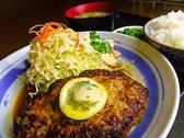 台所家 館山店のおすすめ料理2
