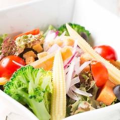ゴロゴロ野菜のグリーンサラダ
