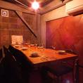 【安心・安全】お洒落な隠れ家個室完備♪仲間同士の宴会・女子会・誕生日会等、色々なシーンでどうぞ!!