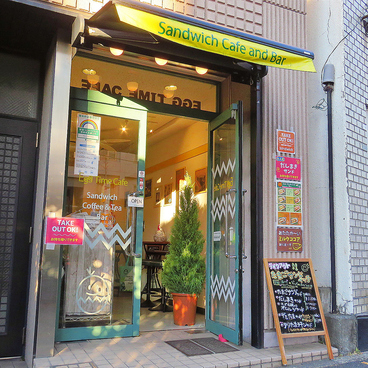 Egg Time Cafe エッグ タイム カフェの雰囲気1