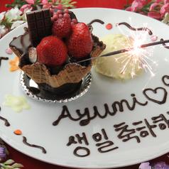 韓国料理 MASHO MASHO マショ マショの特集写真