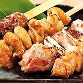 魚鮮水産 越谷東口店のおすすめ料理3