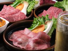 焼肉ホルモン焼き 八芳亭の写真