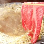 味鉄 舞子店のおすすめ料理2