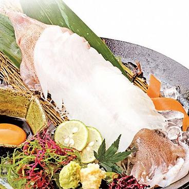 かば屋 浜松南口駅前店のおすすめ料理1