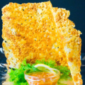 料理メニュー写真カリカリチーズ焼き