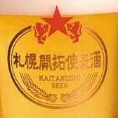 ビヤケラー札幌開拓使 サッポロファクトリー店のおすすめ料理2