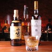 Bar Lian 新宿のグルメ