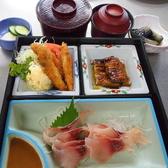 和風レストラン 錦谷のおすすめ料理3
