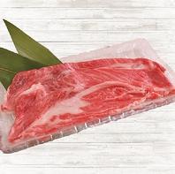 仙台でしゃぶしゃぶを食べるなら、かもぎゅうとんで!