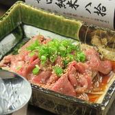 肆一饗 いっきょうのおすすめ料理3