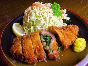 台所家 館山店のおすすめ料理1