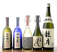 日本酒を中心にしたドリンクが豊富にございます♪