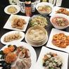 台湾料理 華丸 本町店のおすすめポイント3