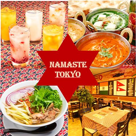 アジア各国本場の料理が楽しめます★ネパール♪インド♪タイ♪PARTYプランもあります!