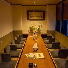 掘りごたつの個室席です。最大16名様まで入れる席になっております。大変人気の席になっておりますのでご予約はお早めにお待ちしております。
