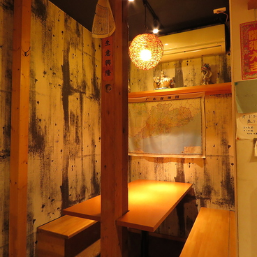 廣東厨房 鴻の雰囲気1
