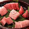 肉匠 なか田のおすすめポイント3