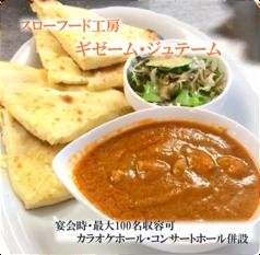 ギゼーム ジュテーム 東庄笹川店の写真