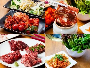 焼肉 ホルモン わのおすすめ料理1