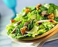料理メニュー写真ガーデンサラダ