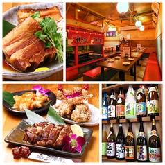 沖縄創作居酒屋 琉球ぼうず 砂川店の写真