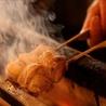 陽の鶏 石橋店のおすすめポイント1