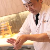 熟練職人の手で手掛ける料理