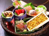 お魚工房 魚 iwoのおすすめ料理2
