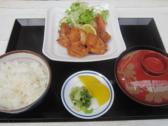 【喜久味はランチもやっています!!】鶏のから揚げ定食 620円(税込)