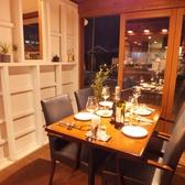 レストラン&カフェ ボン Restaurant&Cafe Bonの雰囲気2