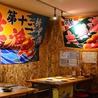 長崎県平戸港 天満店のおすすめポイント2