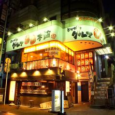 ダルマ本舗 岡山駅前店の雰囲気1
