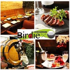 肉バル&ワイン Birdie バーディの写真