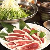 所沢 酒楽庵のおすすめ料理3