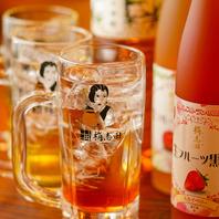 黒酢ブランド「桷志田」のリキュールを使ったお酒も