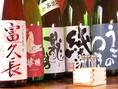 広島の地酒扱っています。飲み比べにどうぞ
