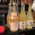 女性に人気の果実酒♪店主厳選の日本酒も取り揃えております☆