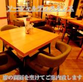 カフェ フラミンゴ CAFE FLAMINGOの雰囲気3