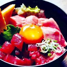 まぐろや歳三郎のおすすめ料理1