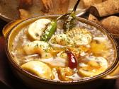 BAR de Mooのおすすめ料理3