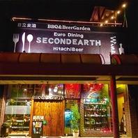 お料理は単品注文で、2H飲み放題2000円(税込)♪