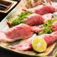 【黒毛和牛肉寿司盛り合わせ】不動の看板メニュー!上質なお肉を使用して、口の中でとろけるような食感です。お肉の種類も日替わりで変わりますので、飽きがこない一品です!