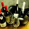 コストパフォーマンス抜群のワインをグラスでも650円からご提供!
