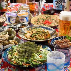 沖縄料理&泡盛 はいさい! 本八幡店の写真