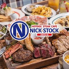 肉が旨いカフェ NICK STOCK ニックストック 大阪 本町通店の写真