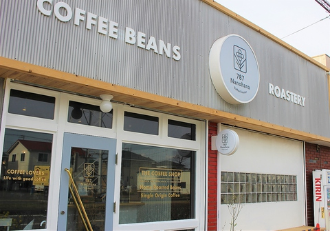 こだわりの豊富なコーヒーと一緒にランチやカフェタイムをお愉しみください。