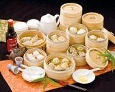 台湾小籠包 ルミネ池袋店のおすすめ料理2