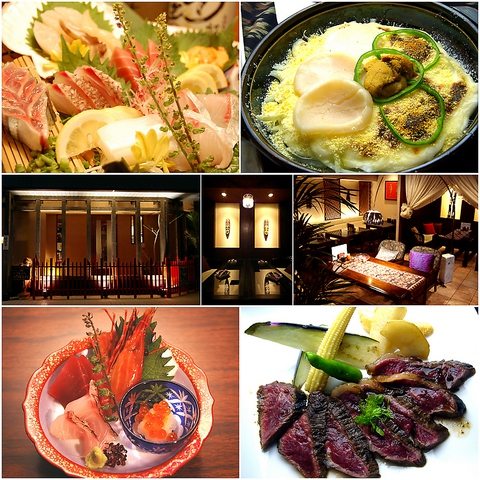 「旬のものを 旬の時期に 一番美味しい食べ方で」にこだわった和食ダイニング紅葉。