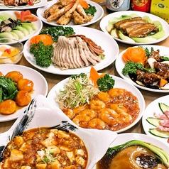 幸福園のおすすめ料理1